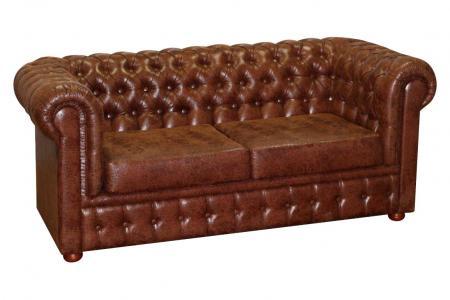 Честер (двухместный диван для офиса)