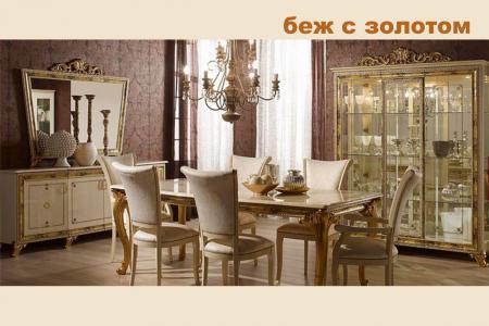 Катя (гостиная)