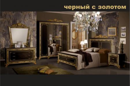 Катя (спальный гарнитур)