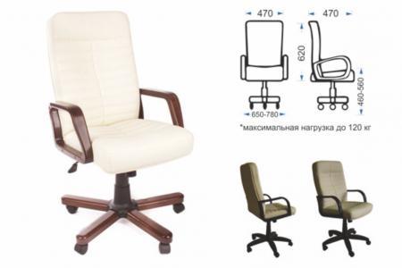 Орман (компьютерный стул)