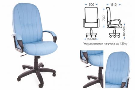 Стафф (компьютерный стул)
