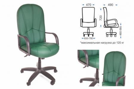 Аксиома (компьютерный стул)