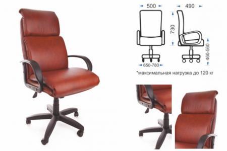 Надир (компьютерный стул)