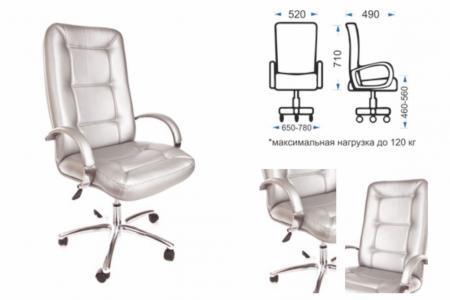 Сенатор (компьютерный стул)