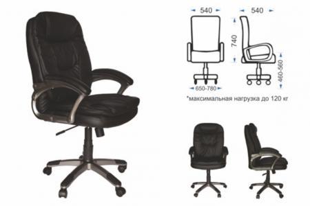 Зорба (компьютерный стул)
