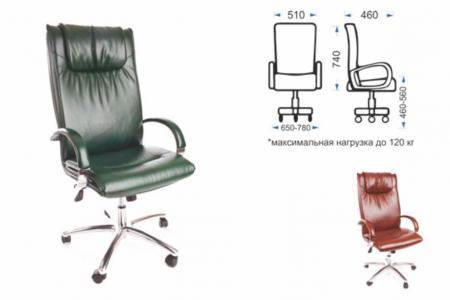 Артэкс (компьютерный стул)