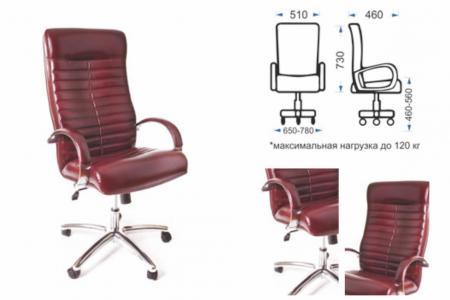 Орион (компьютерный стул)