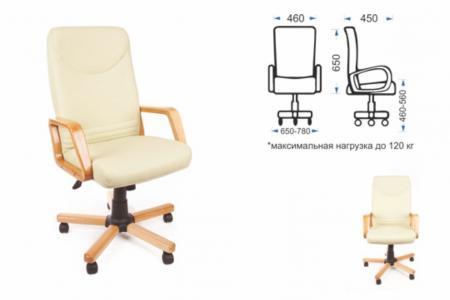 Свинг (компьютерный стул)
