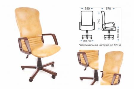 Лагуна (компьютерный стул)