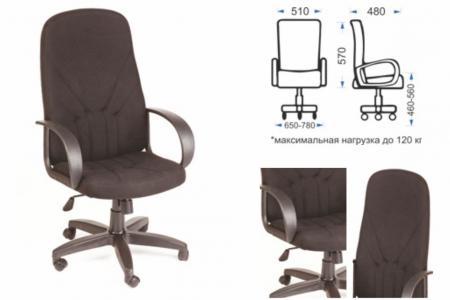 Аккорд (компьютерный стул)