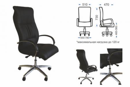 Амбассадор (компьютерный стул)
