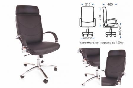 Аркадия (компьютерный стул)