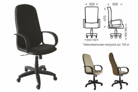 Бакс (компьютерный стул)