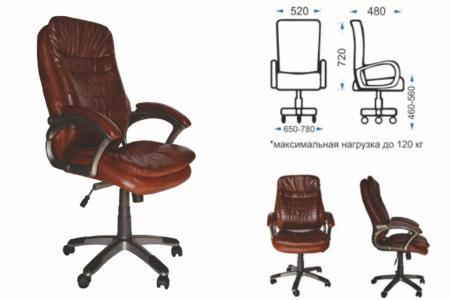 Мираж (компьютерный стул)
