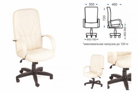 Статус (компьютерный стул)