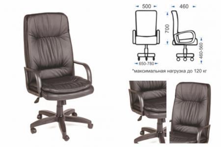 Тантал (компьютерный стул)