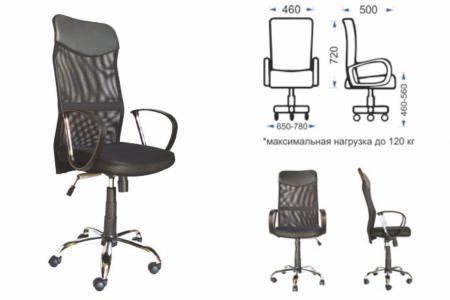 Темпо (компьютерный стул)